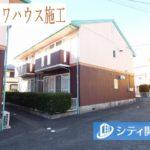 ベルモント平A 202/吉野ヶ里町吉田 賃貸アパート/対面キッチン