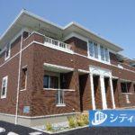 ヴィラ・ボーテⅡ 103/吉野ヶ里町田手 賃貸アパート/対面キッチン