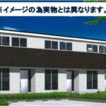 ウイングコートみやき B-2/みやき町東尾 新築アパート/メゾネット3LDK