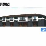 メゾン・ド・ベルⅠ 202/吉野ヶ里町大曲 新築アパート/ネット無料・エアコン2基付き!