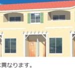 エアリー・ネオハウスⅠ 102/神埼郡吉野ヶ里町 新築アパート/ネット無料・エアコン2基!