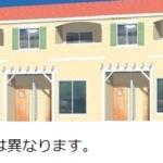 エアリー・ネオハウスⅡ 102/神埼郡吉野ヶ里町 新築アパート/ネット無料・エアコン2基!